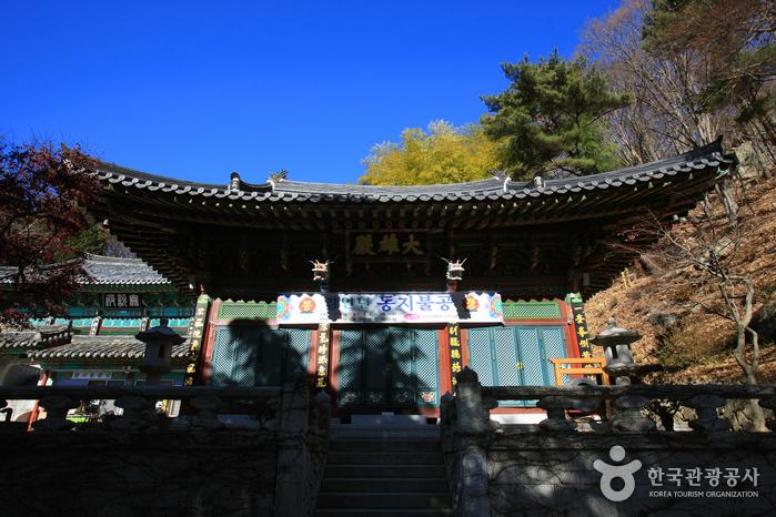 홍룡사(양산)