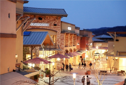Yeoju Premium Outlet...