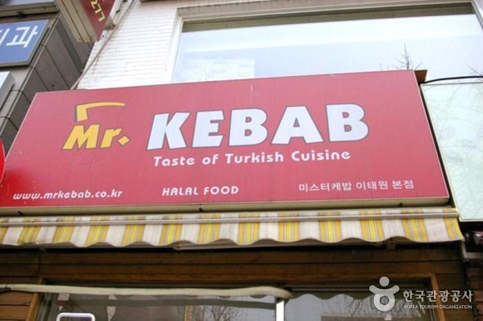 Mr.Kebab (미스터케밥)