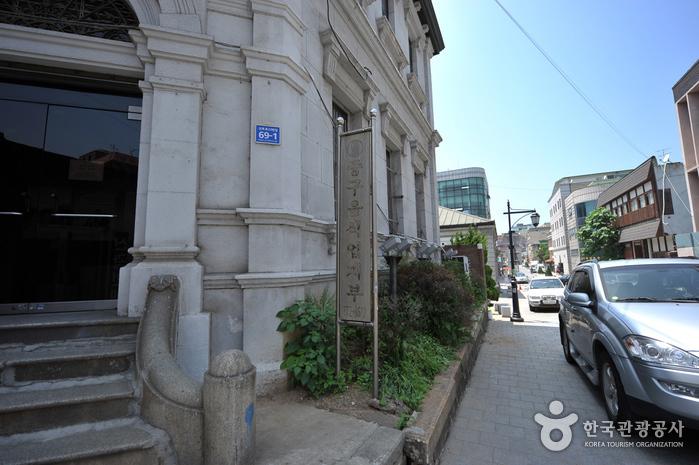 旧仁川日本第五十八銀行支店((구) 인천일본제58은행지점)