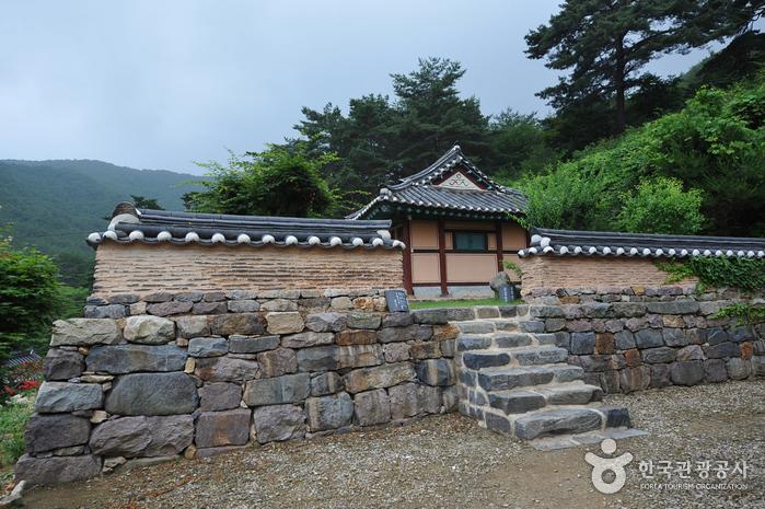 Tempel Gaeamsa (개암사)