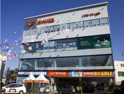 Lotte Hi-mart - Jeju Branch (롯데 하이마트 (제주점))
