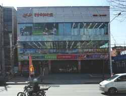 Lotte Hi-mart - Pyeongchon Branch (롯데 하이마트 (평촌점))