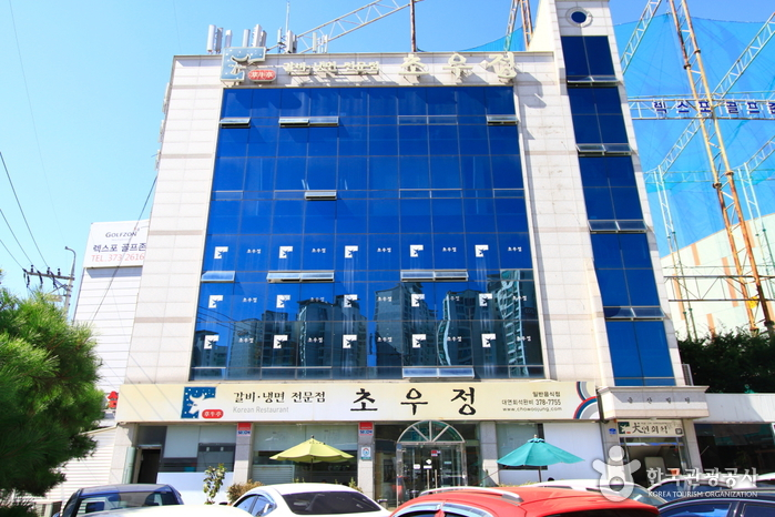 Choujeong (초우정)