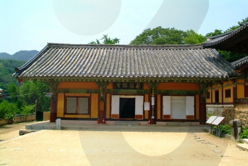 Bongjeongsa Temple ()