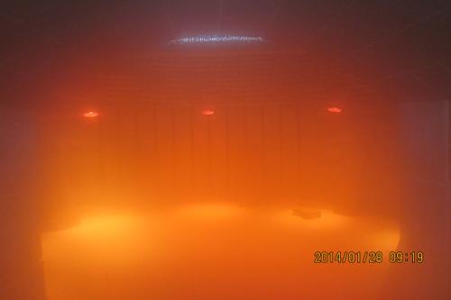 Silloam Fire Pot Sauna (실로암불가마사우나)
