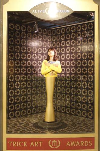 Музей оптических иллюзий на Сеульской башне