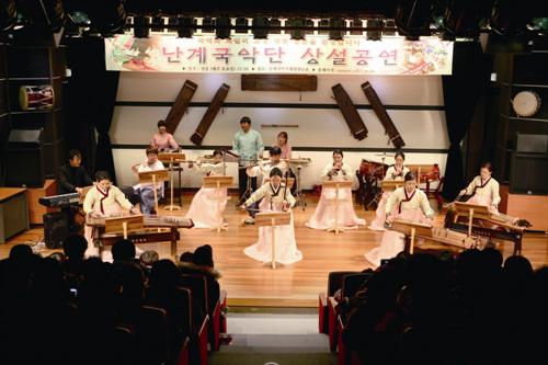 Демонстрационный центр традиционных музыкальных инструментов Нанге (난계국악기체험전수관)8