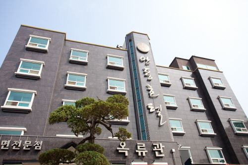 Andong Hotel -(안동호텔)