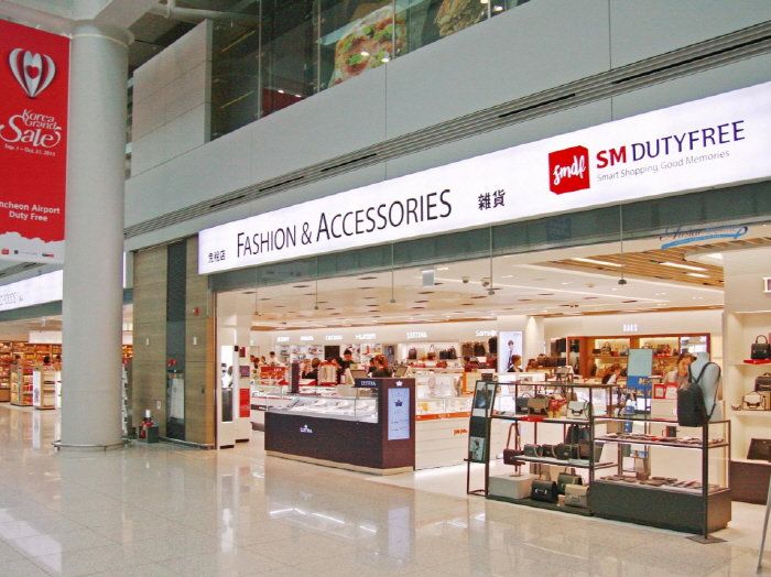 SM Duty Free - Incheon Airport Branch (SM면세점 (인천공항점))