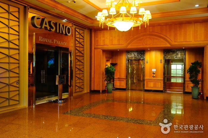 Oriental Hotel Casino de Jeju (제주 오리엔탈호텔 카지노)7