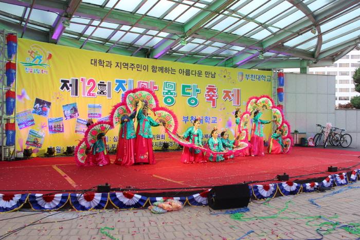 진말몽당축제 2018  사진