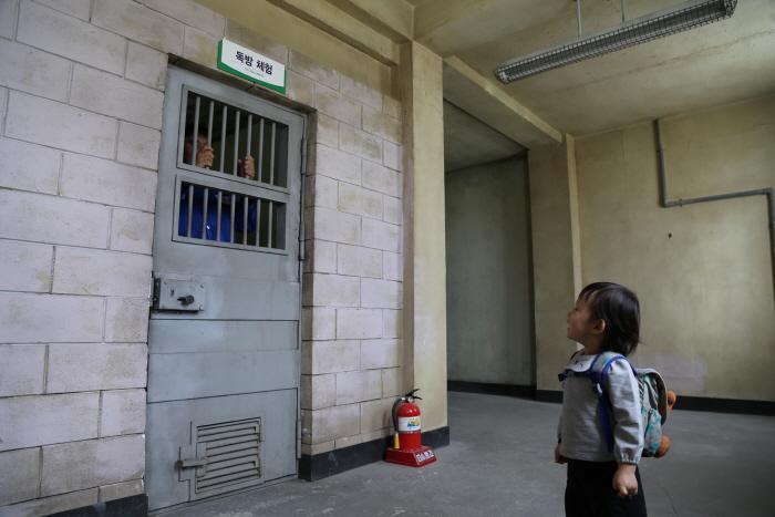교도소 독방체험