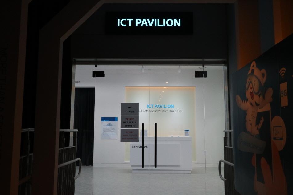 ICT PAVILION