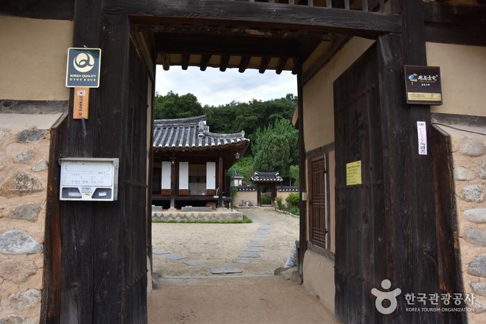 南湖旧宅 [韓国観光品質認証] (남호구택 [한국관광 품질인증/Korea Quality])