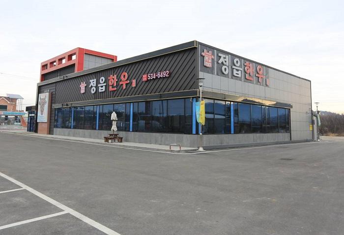 井邑韓牛<br>(정읍한우)