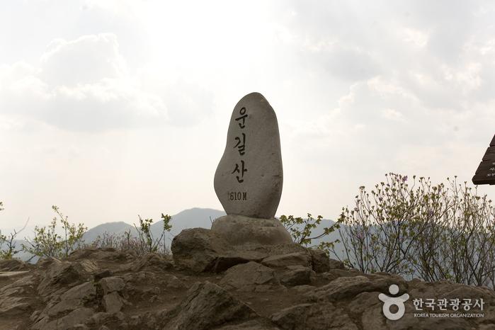 雲吉山(운길산)