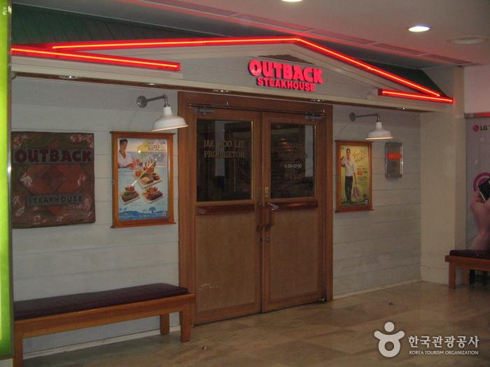 Outback Steak House(中心城店)아웃백스테이크하우스(센트럴시티점)