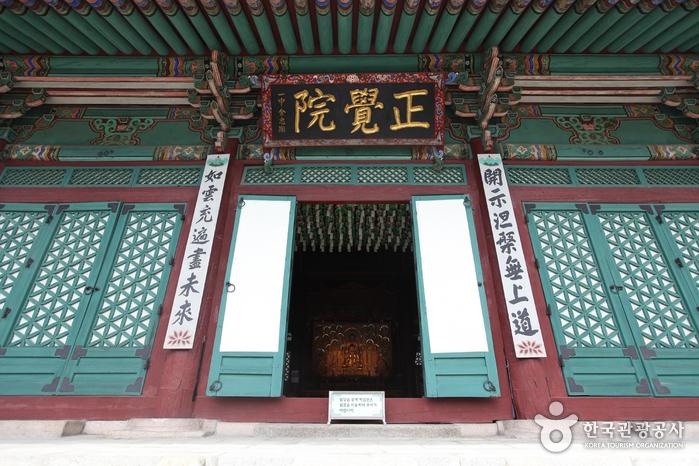경희궁 숭정전 사진9