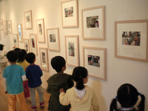 Hankuk Art Museum ()