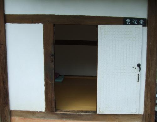 Old Guam Seowon (옛 구암서원)