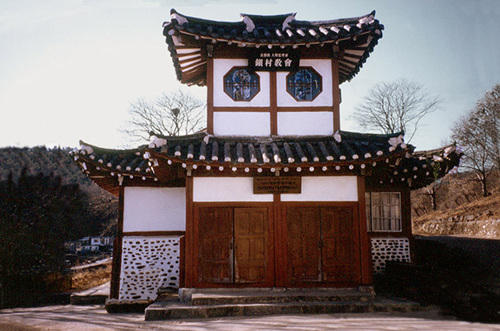 Ganghwa Seodo Central Church (강화 서도 중앙교회)