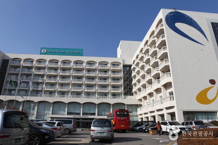 Hanwha-Resort & Heiße Quellen Baegam (한화리조트 백암온천)