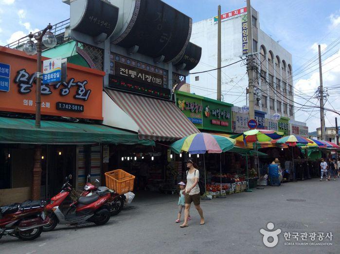 原州中央市民伝統市場(원주 중앙시민전통시장)
