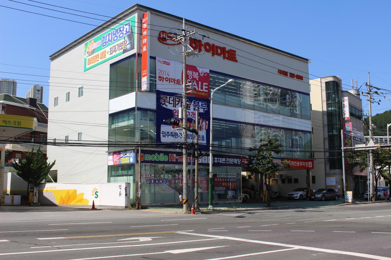 Lotte Hi-mart – Dadae Branch (롯데 하이마트 (다대점))