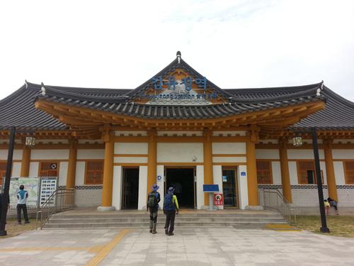 Станция Кимъючжон (김유정역)