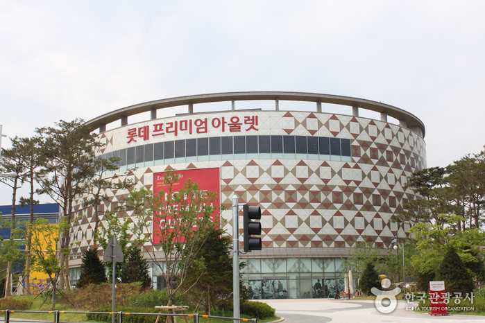 Lotte Premium Outlets - Gwangmyeong Branch (롯데프리미엄아울렛 (광명점))