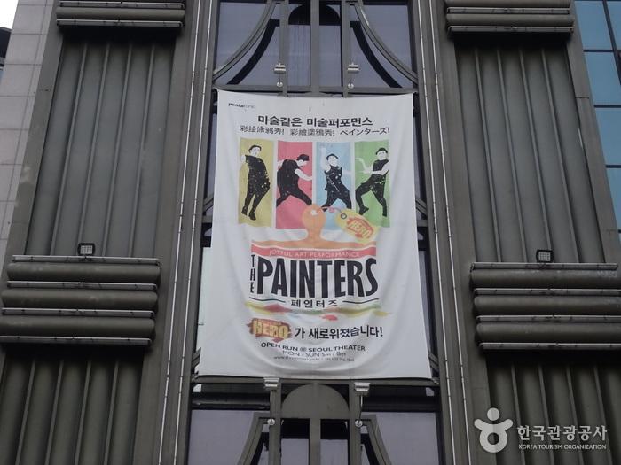 The Painters: HERO (페인터즈: 히어로)