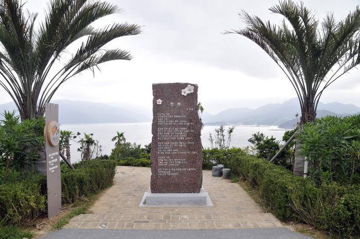 Морской парк Чансадо (장사도해상공원)18