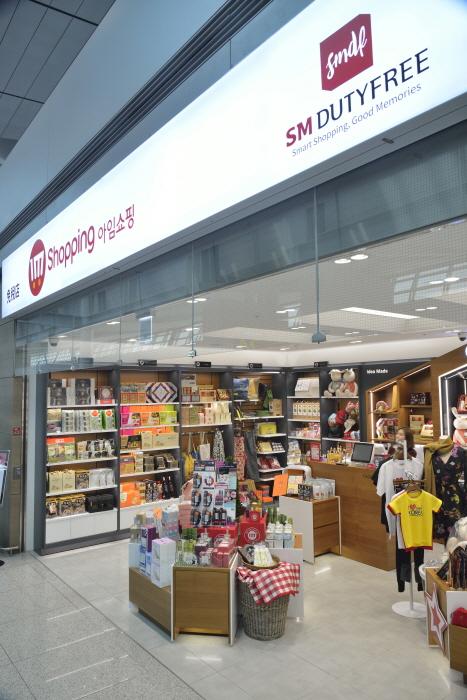 SM免税店(仁川空港店)(SM면세점(인천공항점))