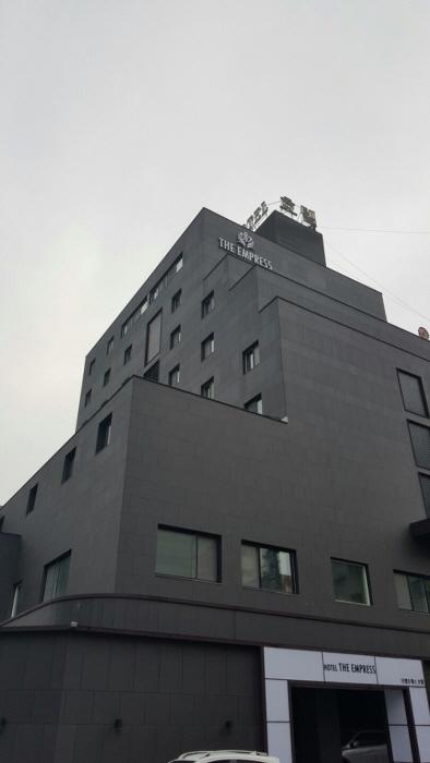 디 엠프레스 호텔