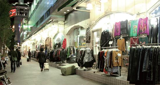東大門ファッションタウン(동대문 패션타운)