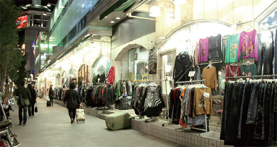 Dongdaemun Fashion Town (동대문 패션타운)