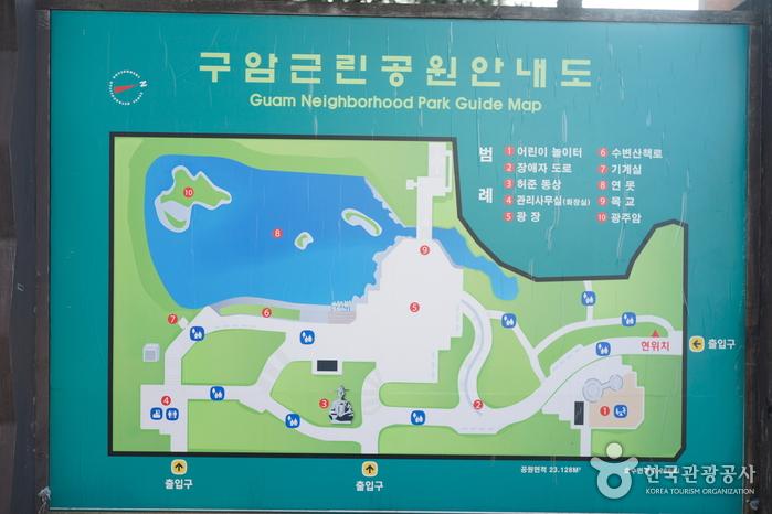 亀岩公園(구암공원)