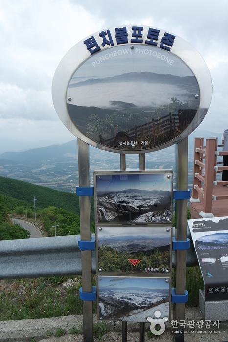 Eulji Observatory (을지전망대)