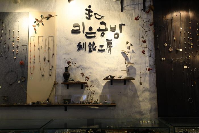 Lieun Craft [Korea Quality]