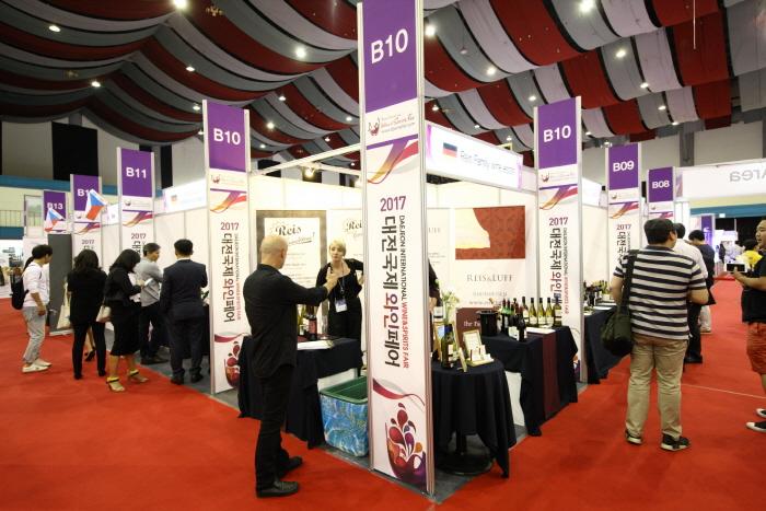 Daejeon International Wine Fair (대전국제와인페어)