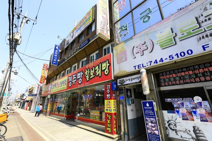 ブルーボートゲストハウス慶州店[韓国観光品質認証](블루보트게스트하우스 경주점[한국관광 품질인증/Korea Quality])