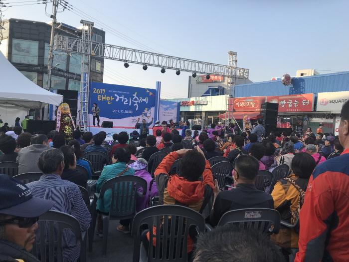 태안거리축제 2019