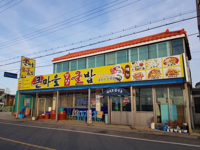 [백년가게]큰마을영양굴밥