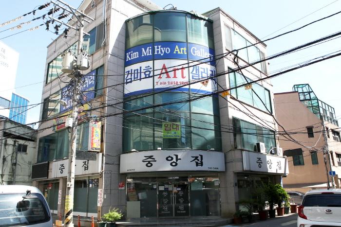 [백년가게]중앙집