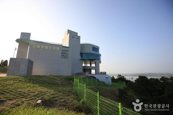 Ganghwado Jejeokbong Peak Peace Observatory (강화도제적봉 평화전망대 )