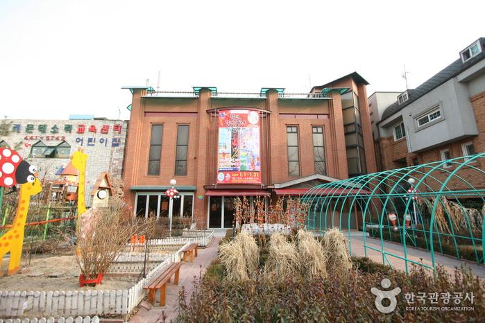 암사어린이극장