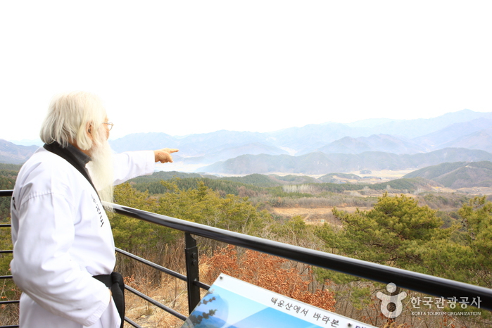 Taekwondowon Observatory ( )