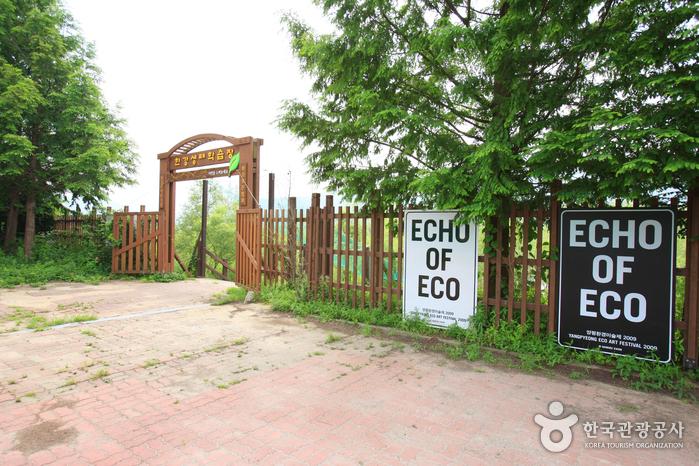 Hangang Eco Learning Center (한강생태학습장)