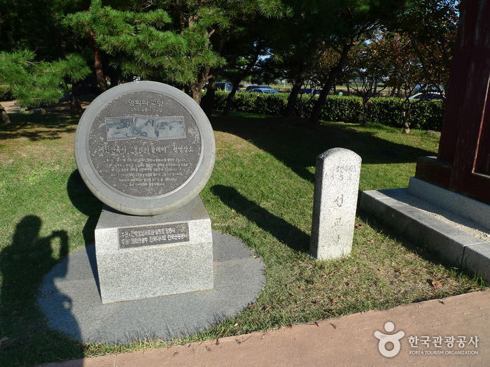 Haus Seongyojang (선교장)
